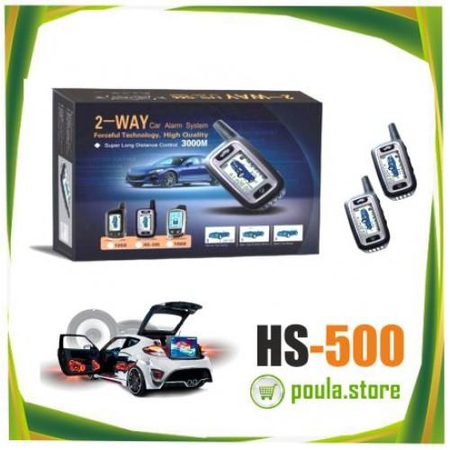 Επαγγελματικός Συνεγιαρμός CAR HS-500 2 WAY