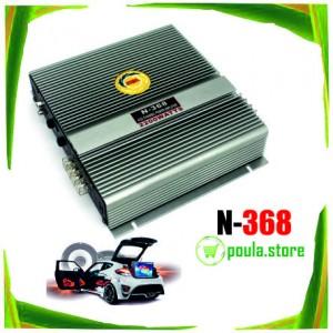 HUNL N-368 ήχου αυτοκινήτου 2 καναλιών υψηλής ισχύος 2200W