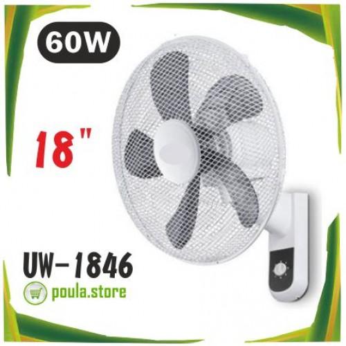 "UW-1846 Aνεμιστήρας Τοίχου 18"" JORDAN 60W"