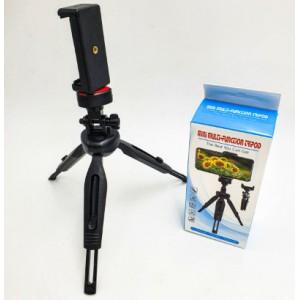 Τρίποδο τρίποδο για τηλέφωνο ή κάμερα selfie Mini Multi Function Tripod Black