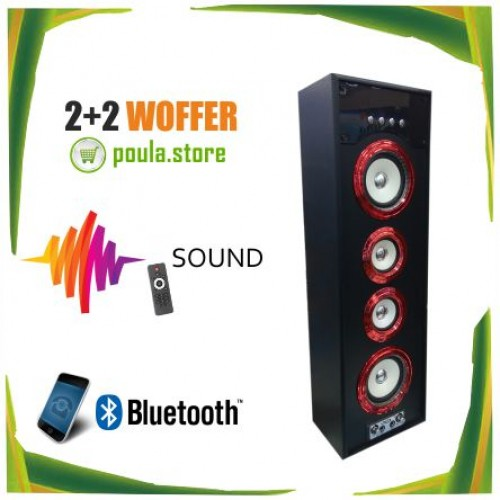 BLACK Ηχείο bluetooth 60W HOME CINEMA