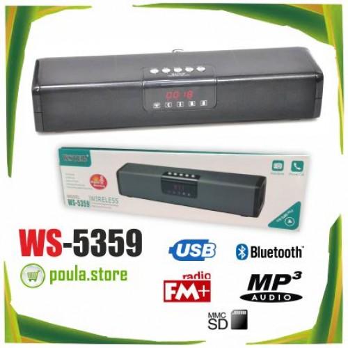 WSTER WS-5359 Φορητό ηχείο Bluetooth επαναφορτιζόμενο με ψηφιακή εγγραφή