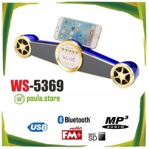 WS-5369 Ηχείο φορητό LED/TF/FM/USB/BT