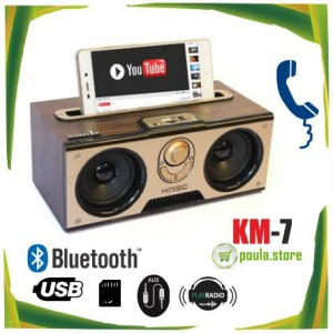 KIMISO KM-7 BLUETOOTH SPEAKER 2x10W