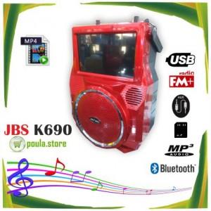 """JBS K690 Ηχείο 6"""" Φορητό Ενεργό για ταινίες-μουσική-τραγούδι"""