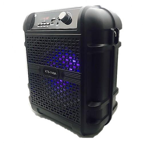 KTS-1149A Το απόλυτο καλοκαιρινό #gadget