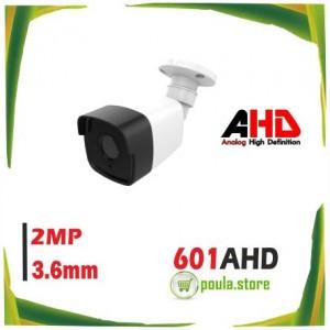 601AHD BULLET κάμερα για καταγραφικό & αυτόνομη 2MP 3.6MM