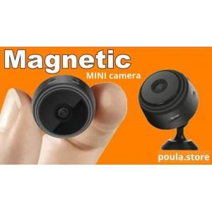 Κάμερες μίνι Μαγνητικές WiFi  Επαναφορτιζόμενες 1080P