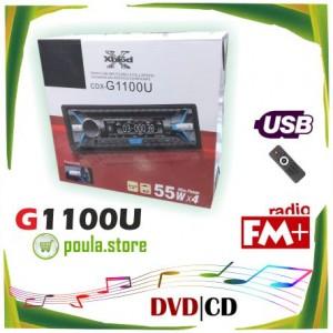 Ράδιο CD Αυτοκινήτου CDX-G1100Udvd