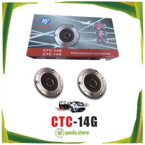 CTC-14G Tweeter αυτοκινήτου 25mm OEM