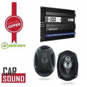 Ηχητικό πακέτο Αυτοκινήτου V12