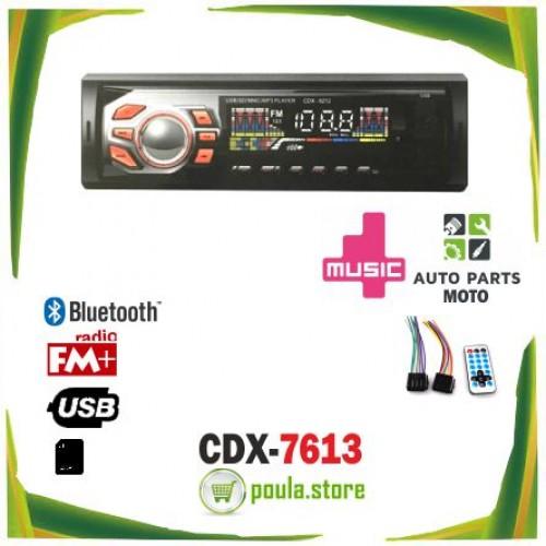 CDX-7613 TDS Ραδιόφωνο αυτοκινήτου Μουσική Bluetooth-Mp3-Sd-Usb