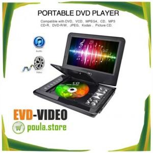 DVD Video - Παιχνιδομηχανή Laptop Small