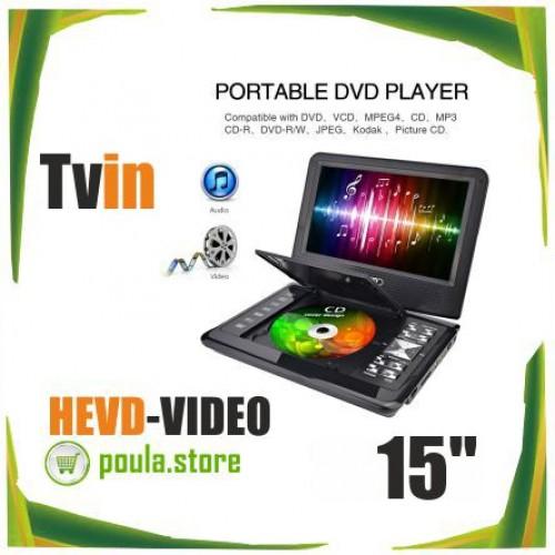"HEVD DVD Video - Παιχνιδομηχανή Laptop 15"""