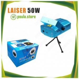 Disco Mini Laser 50W