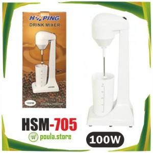 HSM-705 Φραπεδιέρα Άσπρη σταθερή 100W