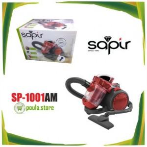 Sapir SP-1001AM Ηλεκτρική Σκούπα  700W χωρίς σακούλα