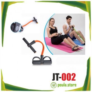Body Trimmer JT-002 Σύστημα Εκγύμνασης Με Λάστιχα Χρωματιστά