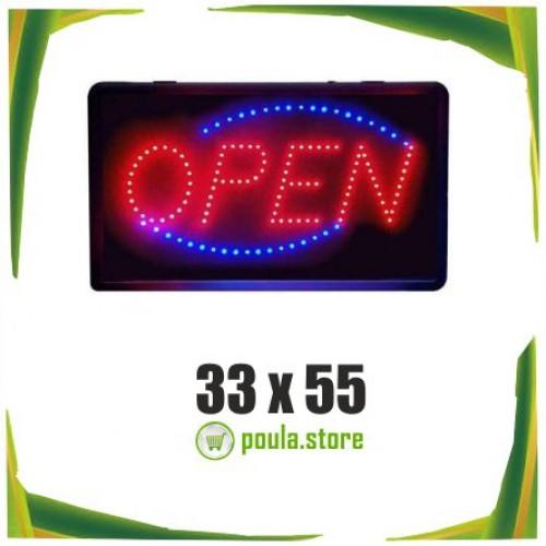 Ηλεκτρονική επιγραφή LED (OPEN) 48x25