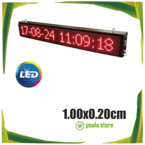 Αδιάβροχη Ηλεκτρονική Πινακίδα με Κυλιόμενη Επιγραφή LED 100x20cm