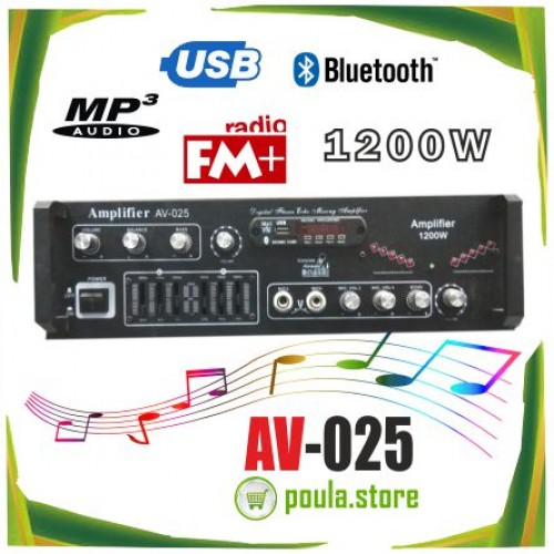 AV-025 Ενισχυτής Bluetooth Home Cinema 500-1200Wmax