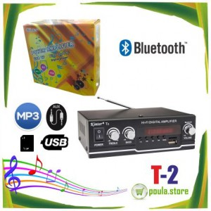 Kinter T2 Ενισχυτής ήχου 20W με usb sd είσοδο fm bluetooth 2 κανάλια
