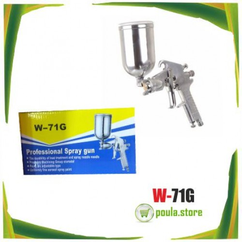 W-71G Επαγγελματικό πιστόλι ψεκασμού HP QUALITY AUARITA 1,5mm 400ml