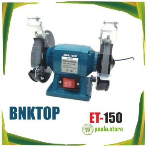 ET-150 Eπαγγελματικό μηχάνημα BNKTOP 150MM (6')