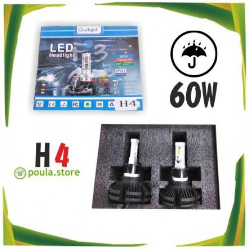 H4 LED ΦΩΤΙΣΜΟΣ ΑΥΤΟΚΙΝΗΤΟΥ 60W