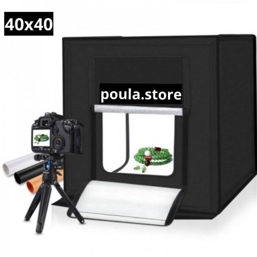 Aναδιπλούμενο στούντιο φωτογράφισης  40x40cm