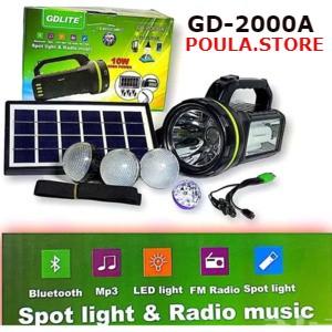 ΦΑΚΟΣ - Σετ ηλιακού φωτισμού GDLITE GD-2000A DISCO Φωτισμός