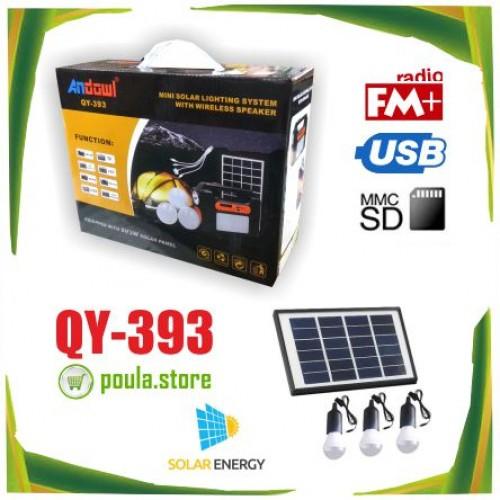 QY-393 Μίνι ηλιακό σύστημα φωτισμού με ασύρματο ηχείο