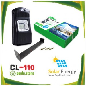 CL-110 Φωτισμός ηλιακής ενέργειας 30W με αισθητήρα κίνησης