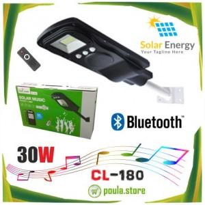 CL-180 Φωτοβολταϊκός  Φωτισμός  MP3 Bluetooth 30W