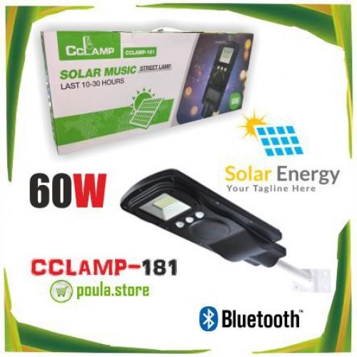 CCLamp-181 Φωτοβολταϊκός Φωτισμός MP3 Bluetooth 60W
