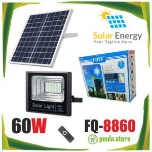 FQ-8860 Solar Light 60W με τηλεχειριστήριο