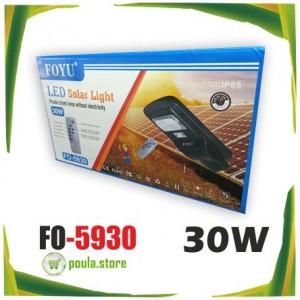 Foyu FO-5930 Φωτοβολταικός  προβολέας με αισθητήρα-χειριστήριο 30W