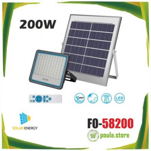 FO-58200 Αδιάβροχος Ηλιακός Προβολέας 200 W με Τηλεκοντρόλ