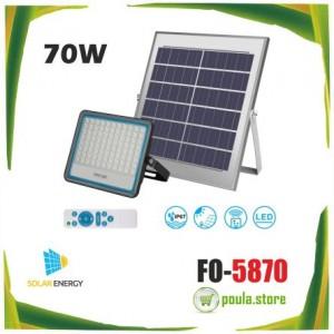 FO-5870  Αδιάβροχος Ηλιακός Προβολέας 70 W με Τηλεκοντρόλ
