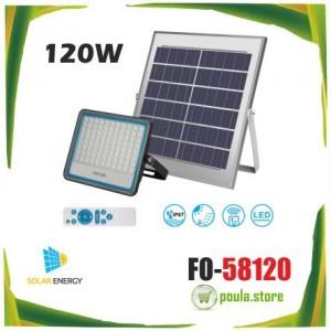 FO-58120 Αδιάβροχος Ηλιακός Προβολέας 120 W με Τηλεκοντρόλ