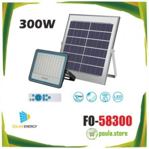 FO-58300 Αδιάβροχος Ηλιακός Προβολέας 300 W με Τηλεκοντρόλ