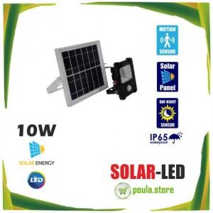 Ηλιακός Φωτοβολταϊκός Προβολέας LED 10W 600lm 180° Αδιάβροχος-Αισθητήρα Κίνησης