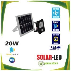 Ηλιακός Φωτοβολταϊκός Προβολέας LED 20W 600lm 180° Αδιάβροχος-Αισθητήρα Κίνηση