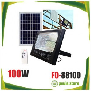 FO-88100 Ηλιακός Προβολέας Αδιάβροχος 100W με Φωτοβολταϊκό Πάνελ, Τηλεκοντρόλ