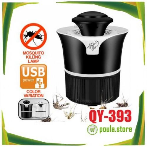 QY-393 LED Λάμπα εξόντωσης κουνουπιών