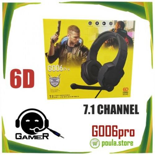 ΕΠΑΓΓΕΛΜΑΤΙΚΑ GAMING 7.1 ΑΚΟΥΣΤΙΚΑ 6D ΓΙΑ ΒΙΝΤΕΟΠΑΙΧΝΙΔΙΑ G006pro