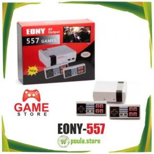EONY 557 GAMES Ρετρό κονσόλα παιχνιδιών με 557 παιχνίδια και 2 ασύρματα τηλεχειριστήρια