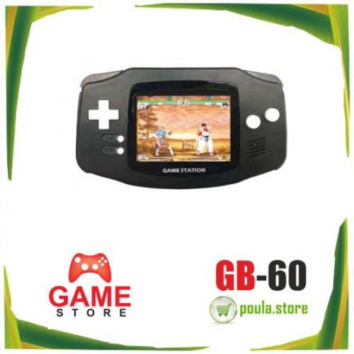 GB-60 Ρετρό σύστημα τσέπης ενσωματωμένο 420 σε 1 Παιχνίδια