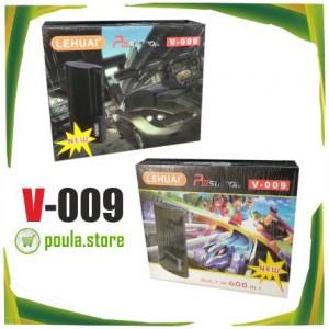 LEHUAI PIII Station TV-009 Ρετρό παιχνιδοκονσόλα με 600 παιχνίδια