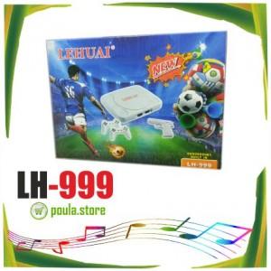 LH-999 Κονσόλα παιχνιδιών